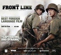 frontline1