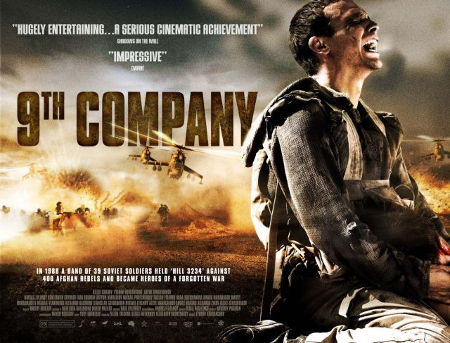ninth_company_ver11_xlg